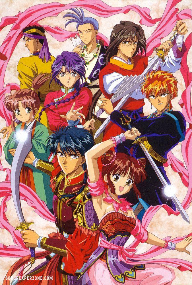 Fushigi Yuugi DVD Dual Audio Anime, Anime eng sub, Manga