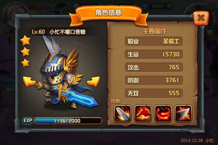 Ekii Game Ui Design on Behance