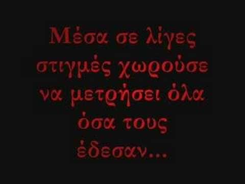 Να κοιμηθούμε αγκαλιά-Β.Παπακωνσταντίνου