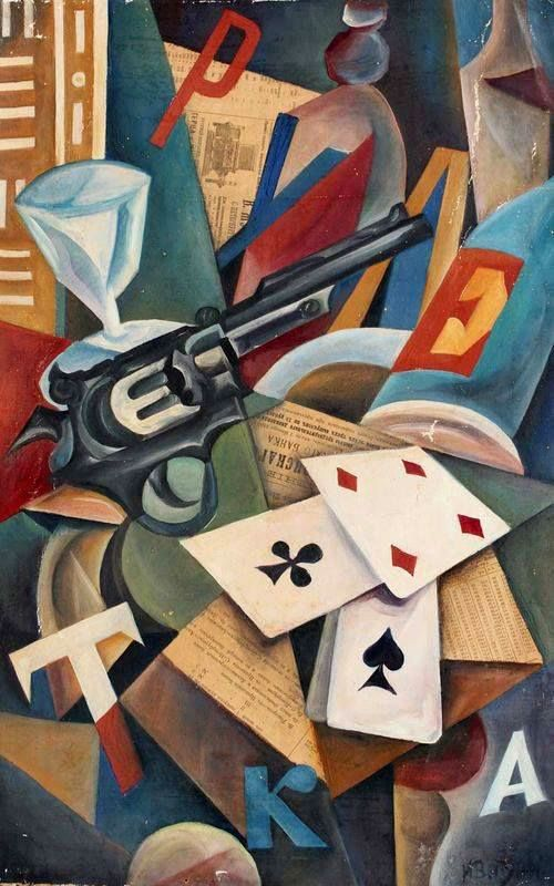 Иван Пуни «Русская рулетка» 1912-14 г.