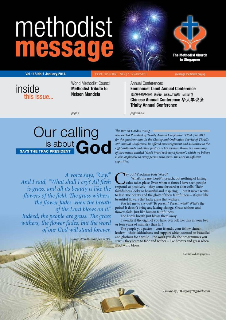 Methodist message january 2014 issue messages