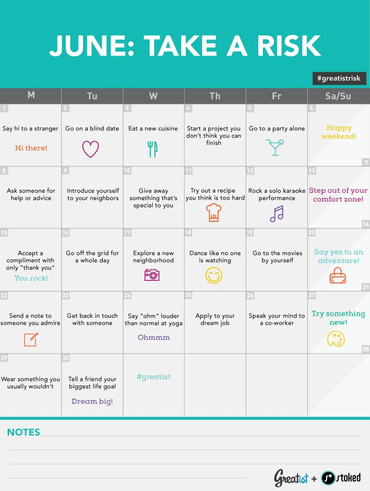 June Challenge Take a Risk Calendar