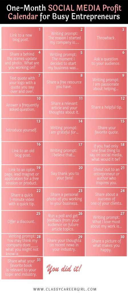 Join me and complete the social media one month challenge! You can totally do it! http://www.classycareergirl.com/2016/07/social-media-calendar-entrepreneurs/