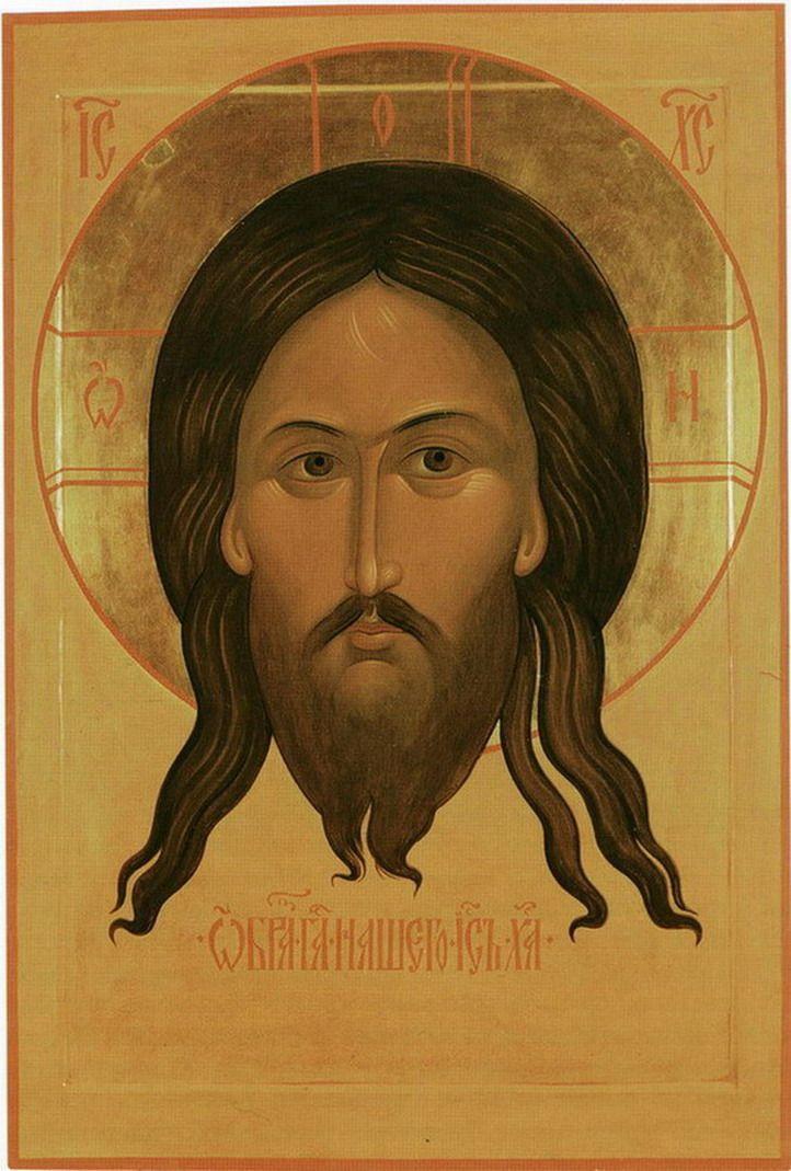 СПАС НЕРУКОТВОРНЫЙ из Покровской церкви Свято Данилова монастыря Москва 1984 г Игумен Зинон Теодор .