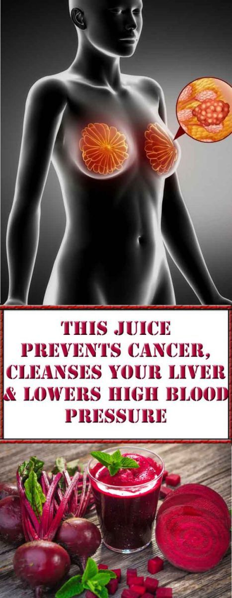 People are always looking for the next super food that they can use to improve things like blood pressure and to prevent the body from coming down with a disease. There are a variety of good fruits…