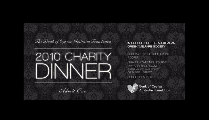 Check out this awesome charity dinner invitation!!!