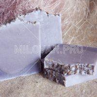 Марсельское мыло с нуля холодным способом – рецепт приготовления мыла «с нуля»