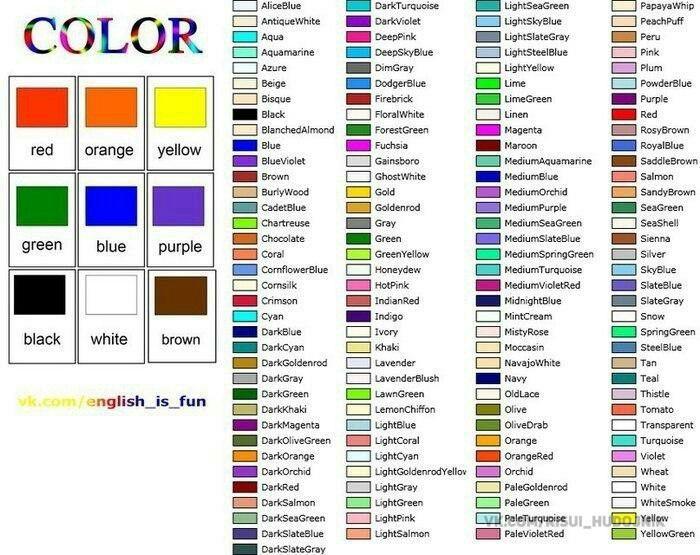 amber - янтарный anise - анис apricot - абрикосовый aqua - морская волна aquamarine - аквамарин ash - пепельно-серый azure - лазурный beige - бежевый berry - ягодный black - черный blue - синий blue violet - фиолетово-синий bottle green - бутылочный зеленый bronze - бронзовый brown - коричневый buff - светло-коричневый burgundy - бордовый burgundy - красный (бургундское вино) burly wood -желтоватый burnt - жженый buttercup yellow - светло-желтый cadet blue - серо-синий cambridge blue…