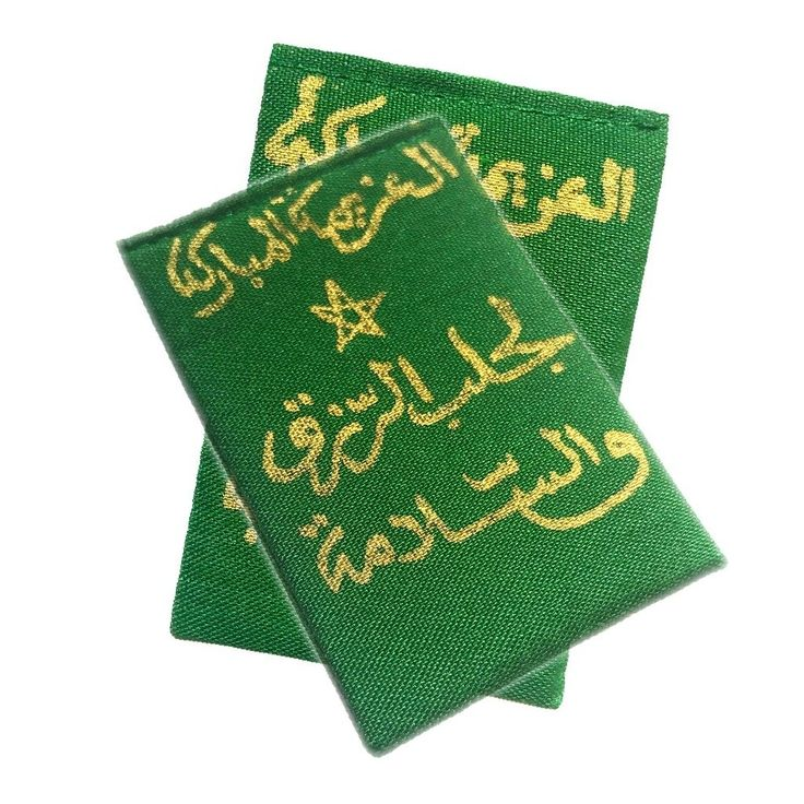 Mystic Green Attraction Locket for Pleasing and Charming Others by the Love of Allāh, $53.99