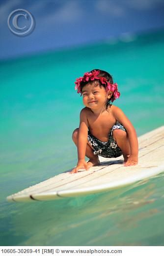 Aloha ~ Little Surf boy, Hawaii by Dana Edmunds