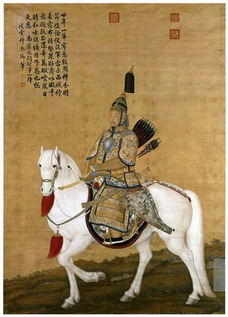 Painting of Emperor Qianlong wearing ceremonial armour, 1758. The poem is in the Emperor's own handwriting.
