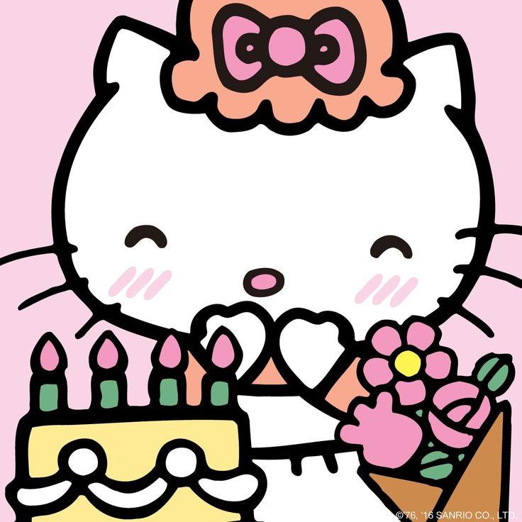 Днем, открытка с китти к дню рождения