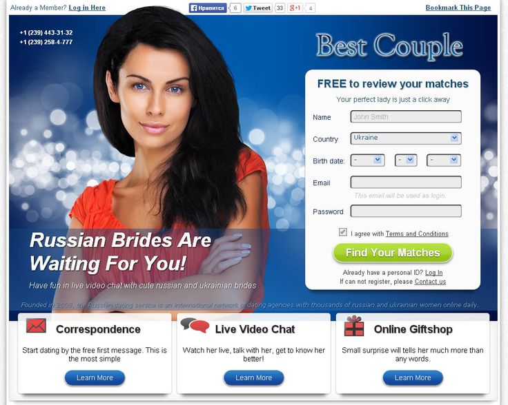 Best Online Dating Services For Professionals