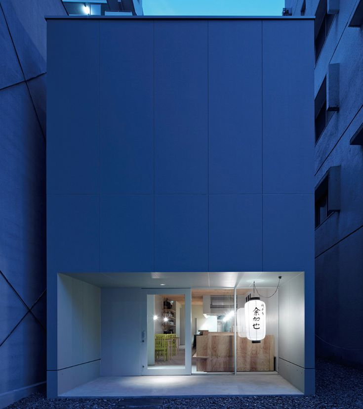 rhythmdesign combines restaurant and residence for yokaya in japan - designboom | architecture