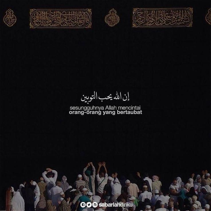 """""""Apakah Allah mencintaiku?"""" Pertanyaan ini terus mengusikku!  Aku teringat bahwa kecintaan Allah Ta'ala kepada hamba-hamba-Nya hadir karena benerapa sebab dan sifat didalam al-Qur'anul karim.  Aku membalikkan memoriku untuk membandingkan apakah diriku seperti yang sudah disebutkan al-Qur'an itu agar aku dapat menemukan jawaban atas pertanyaanku.  Aku menemukan bahwa Allah mencintai """"orang-orang yang bertakwa"""" dan aku tidak berani bagian dari mereka (yang bertakwa)! . Aku menemukan bahwa…"""