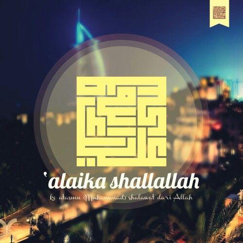 Alaika Shallallah