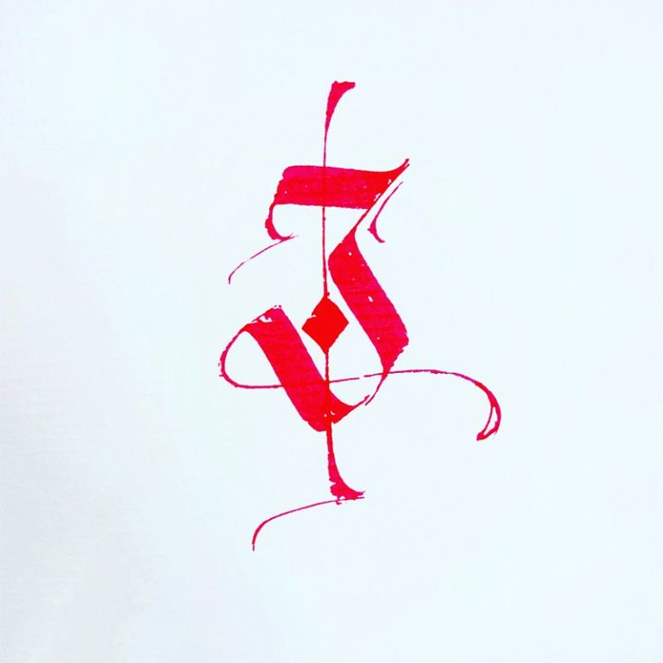 Best write it out with calligraphy images on pinterest