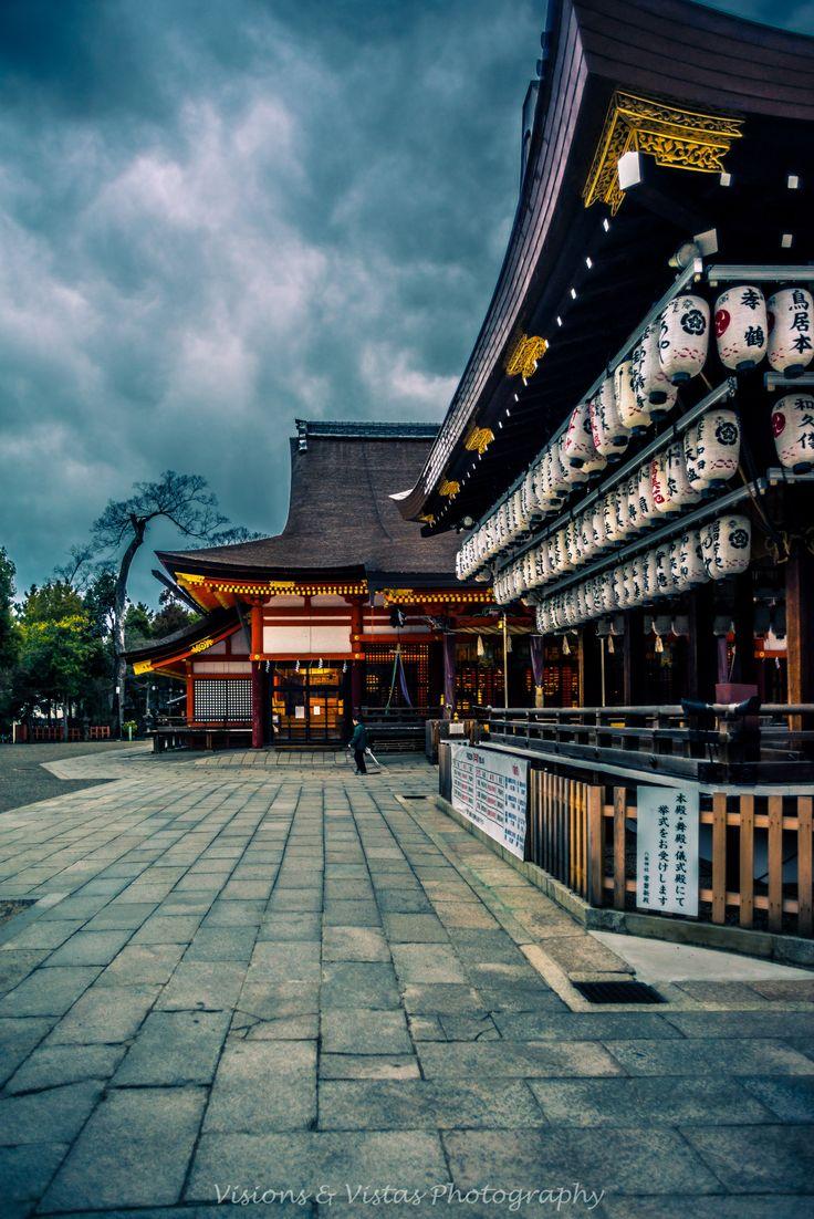 Yasaka Shrine, Kyoto - chram ten leży w dzielnicy gejsz Gion.