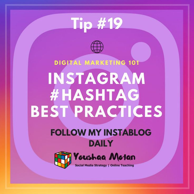 Digital Marketing Tip #19  Instagram Hashtag Best Practices  Hashtags are a window of opportunity to reach new like-minded Instagram personalities and brands and engage with new markets.  1. Always mix up your hashtags. If you're posting on a Monday...Make use of Monday-centric hashtags.  2. Always make use of as many hashtags as you can up to 30. You can also leave hashtags in the comments section of your post to boost reach.  3.Make use of local hashtags to build connections locally  If…