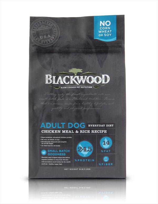 Dog Food Packaging Pinterest