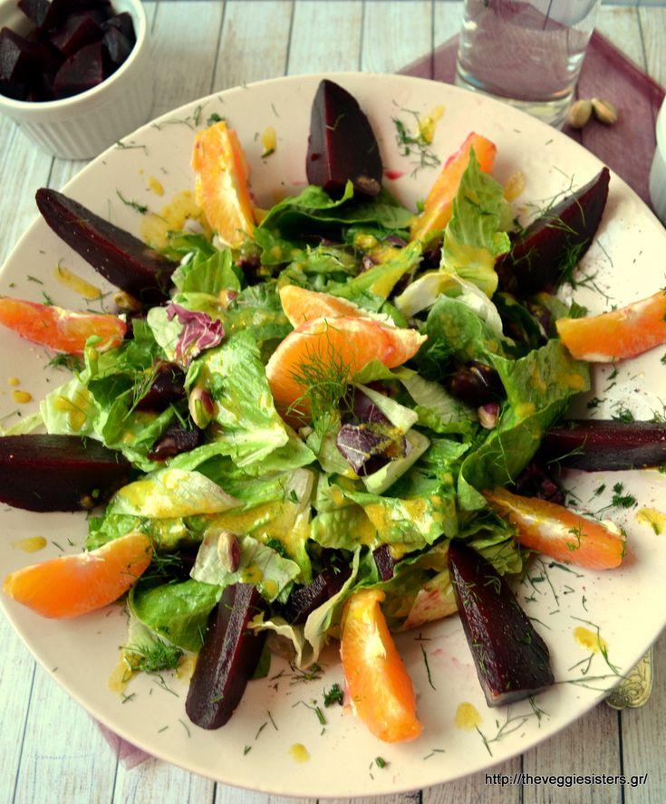 Green beet orange salad