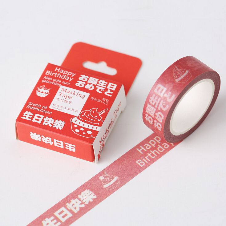 JD312  1.5cm Wide Fresh Style Happy Brithday Washi Tape Adhesive Tape DIY Scrapbooking Sticker Label Masking Tape