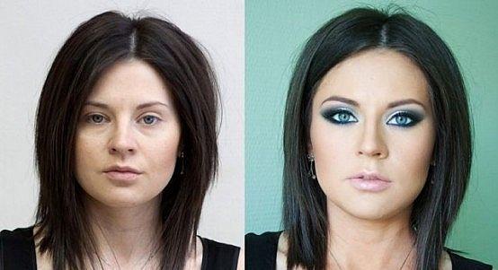 Yeni Moda Çirkin kadın yoktur Makyaj Yapamayan vardır görselleri