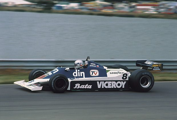 Bata Sponsored Salazar Williams Aurora AFX World Championship Motor Racing (1980)