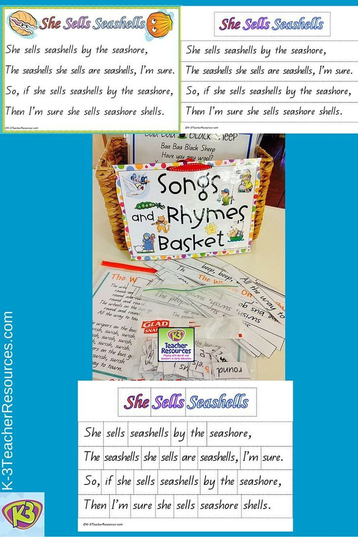 NEW RESOURCE: Another Rhyme to add to your Songs and Rhymes Box... She Sells Seashells... Kiddies will have fun with this tongue twister and all the 'sh' sounds... and sentence reconstruction