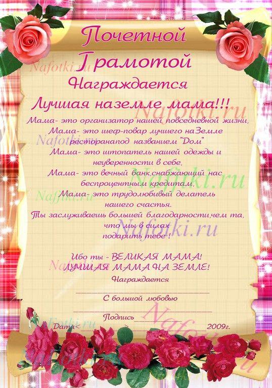 смешные сертификаты на день рождения