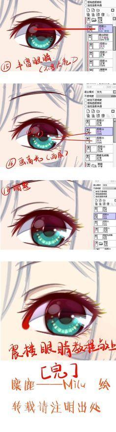 眼3@いillusion采集到技法(820图)_花瓣插画