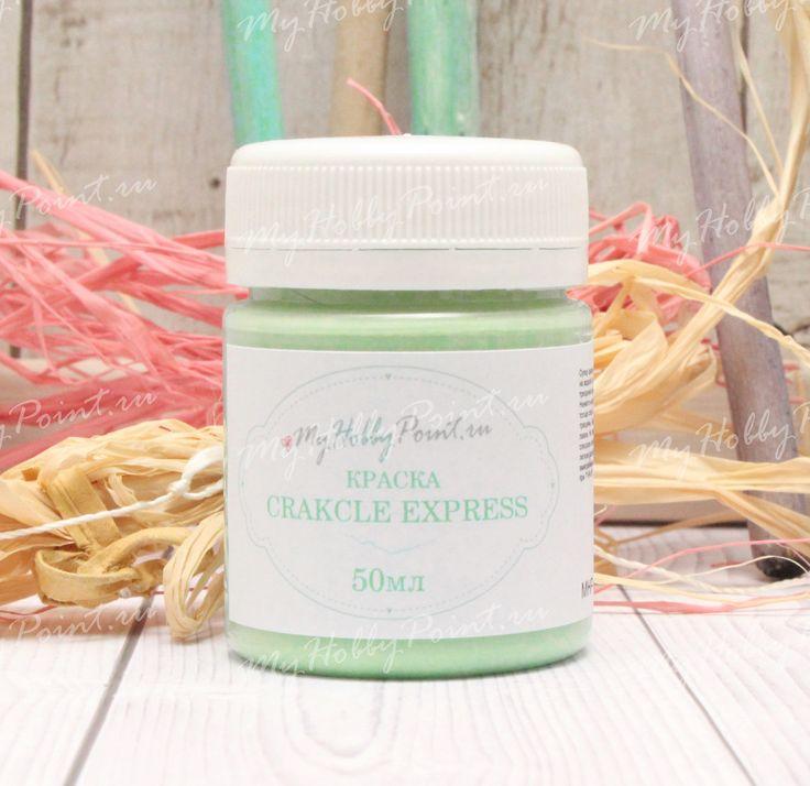 Краска 2в1 SHABBY MILK CRACKLE EXPRESS 50мл нежный салатовый