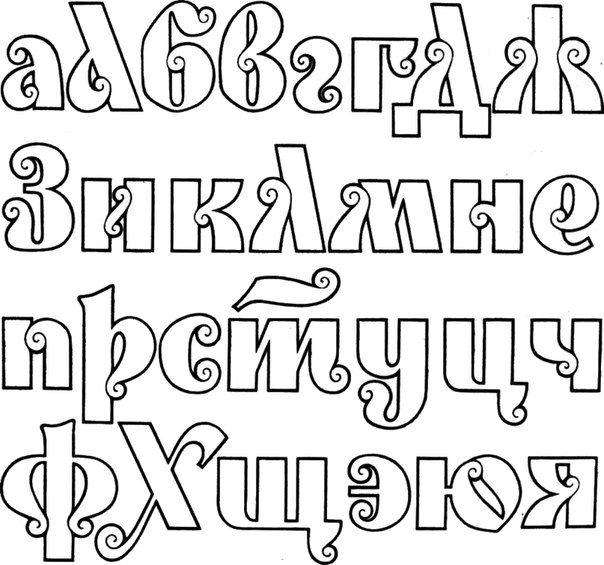 Написать на картинке разными шрифтами