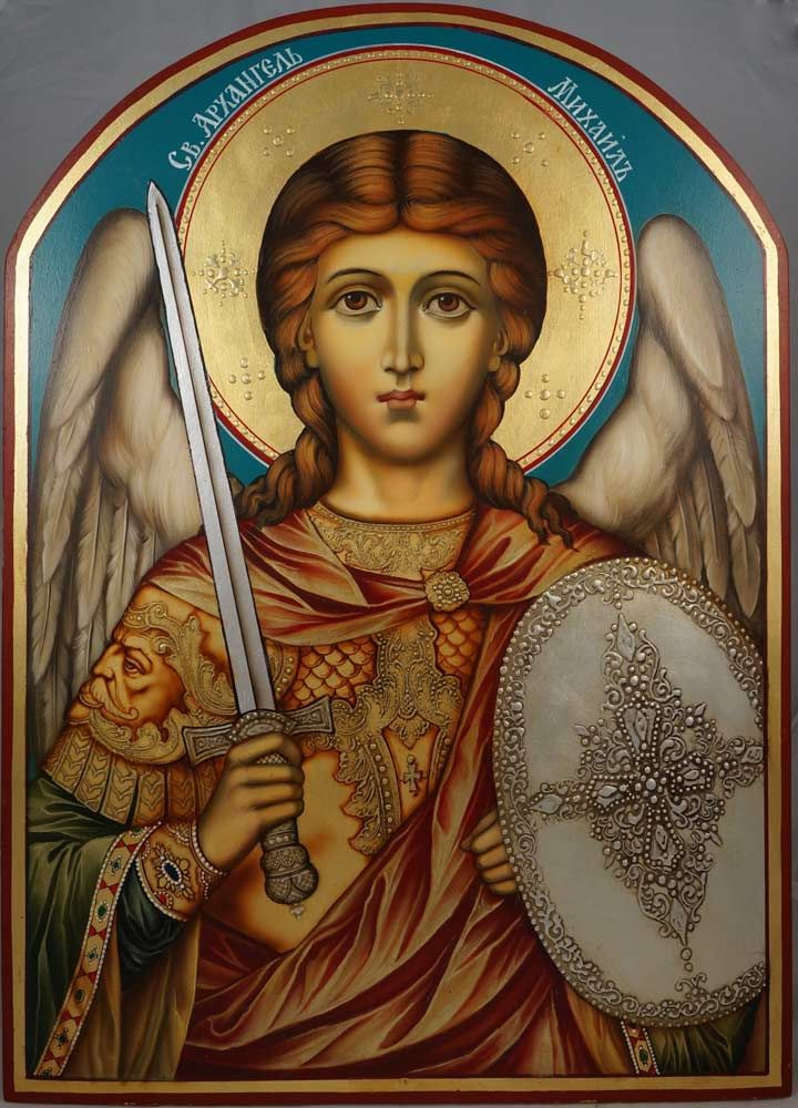 Елене день, картинки с архангелом михаилом