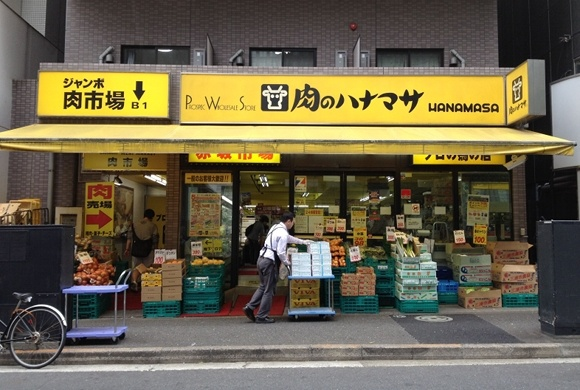 Hanamasa — Cheapest Supermarket in central Tokyo for Meat, Fish & Vegies