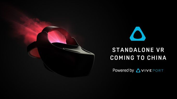 HTC announces standalone Snapdragon 835-powered Vive VR headset for China