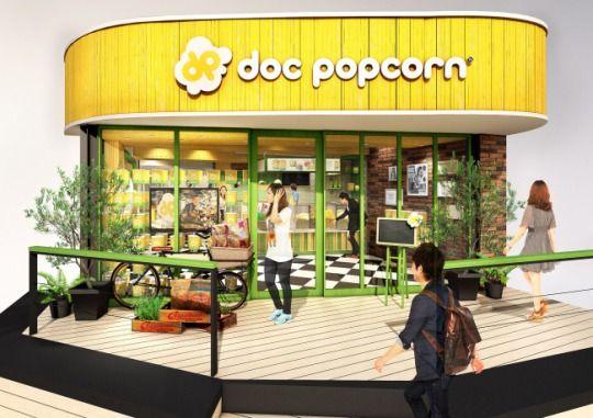 Doc Popcorn(ドックポップコーン)無料配布イベントを店鋪で開催