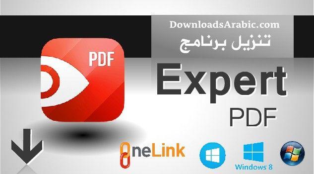 تحميل برنامج Pdf بي دي اف Expert Pdf Gaming Logos Incoming Call Screenshot Pdf