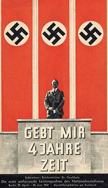 Nazi propaganda hitler in front of swastikas racial for Third party wall notice