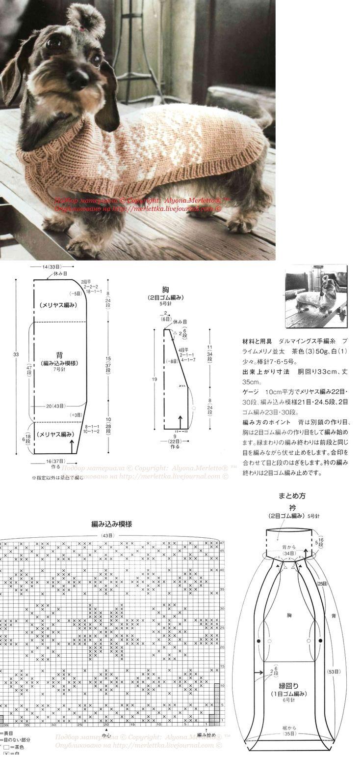 схема вязания кофточки для ши тцк