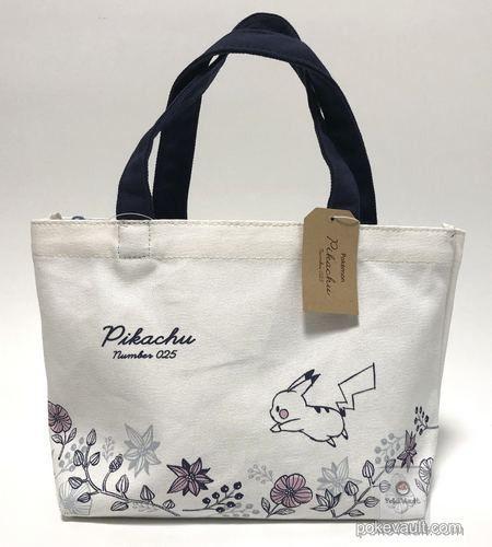 Pokemon Center 2018 Pikachu Number 025 Campaign Garden Cooler Tote Bag