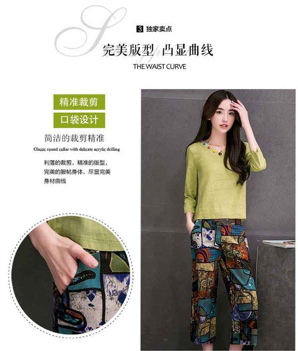 Baju Setelan Celana Panjang Wanita Korea Modis dan Casual B2877
