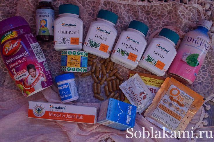 индийские лекарства, Гоа, Индия
