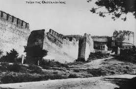 Misti Cappadokia e-cultural magazine: H άλωση της Θεσσαλονίκης από τους Τούρκους-- 29 Μα...