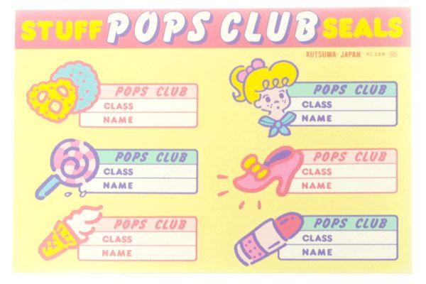 POPS CLUB ポップスクラブ ステッカー C - おもちゃ屋 KNot a TOY ノットアトイ Online Shop in 高円寺