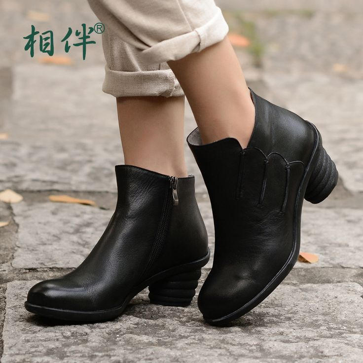>> Click to Buy << High heels boots woman autumn and winter black leather shoes round toe thick with short boots single boots women #Affiliate