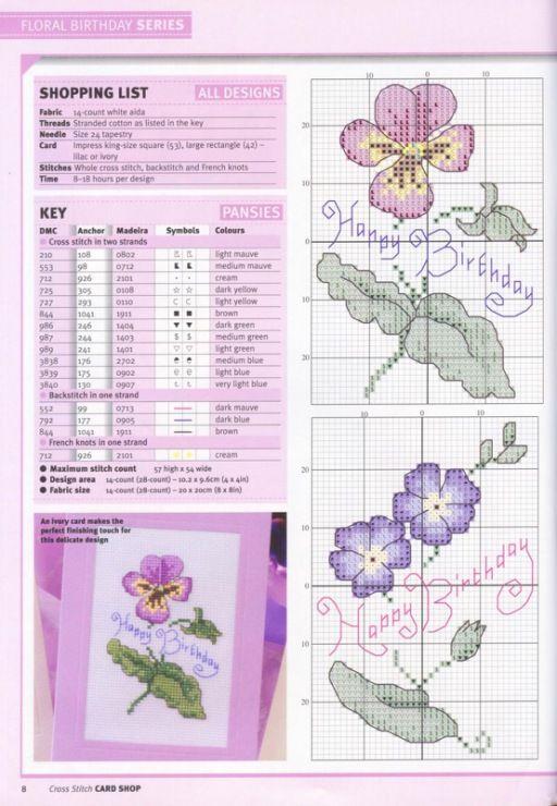 Gallery.ru / Фото #3 - Cross Stitch Card Shop 30 - WhiteAngel