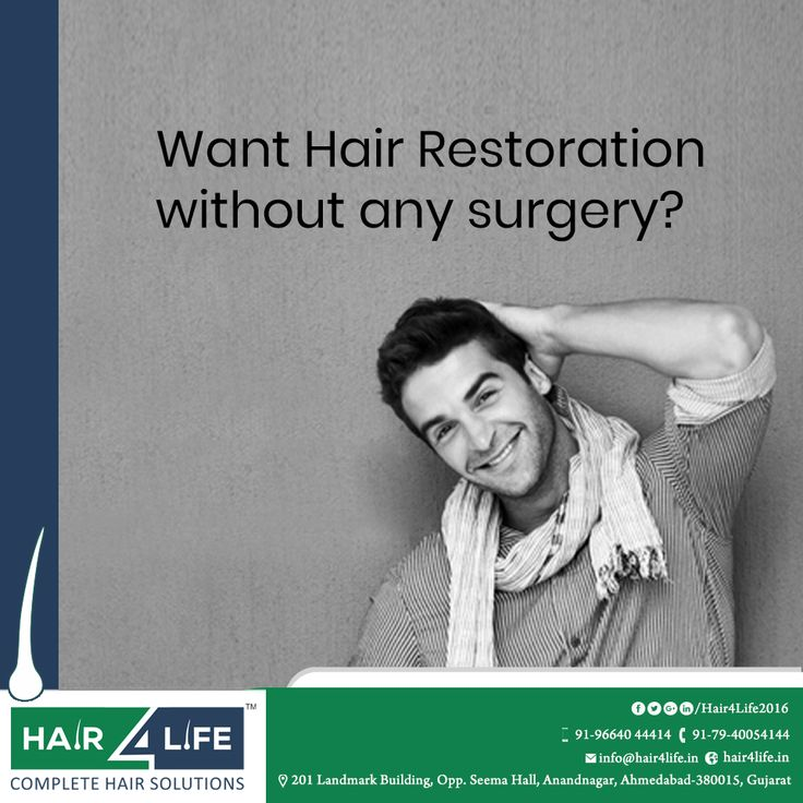 Hair restoring is now possible without any surgery with H4L NMHR treatment. Non Medical Hair Replacement is the treatment that restores hair without any expensive or extensive surgeries.  #NMHRTreatment #NMHR #Hair4Life