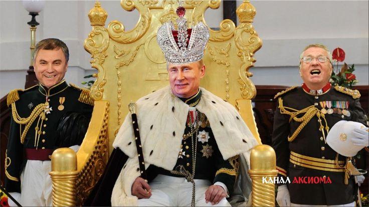 Вместо выборов, референдум на пожизненное правление Путина [07/03/2017]