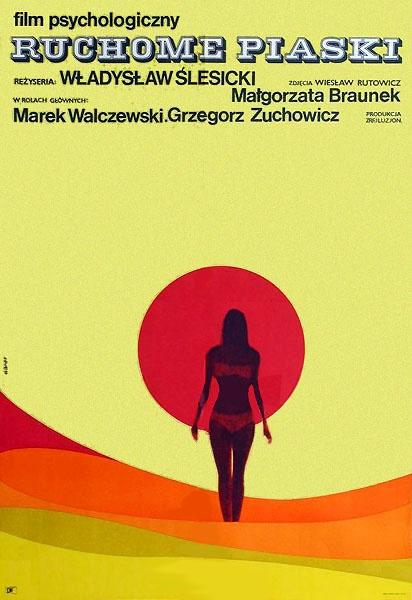 1969 Maciej Hibner - Ruchome piaski